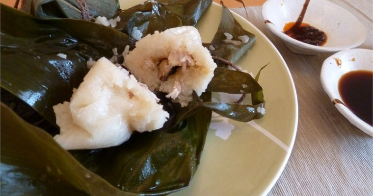 Zongzi (Sticky Rice Bamboo Leaf Parcels)